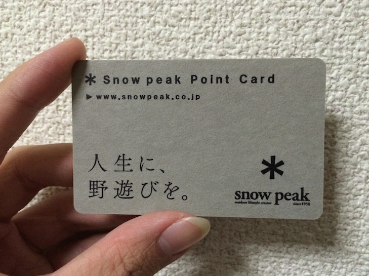Snow peak Card(スノーピークカード)