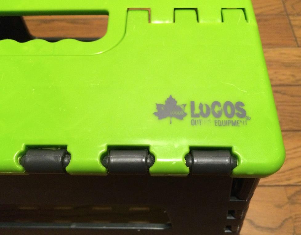 LOGOS ロゴス 踏み台 グリーン ピンク