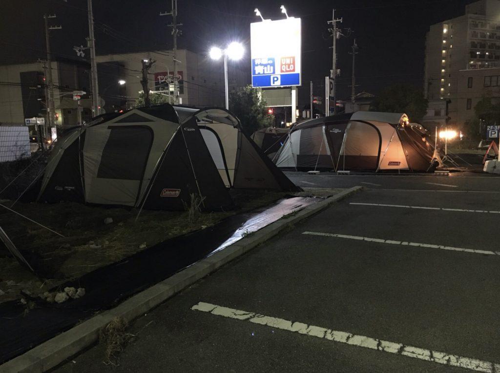 コールマン マスターシリーズ展示会