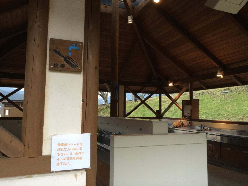 サンビレッジ曽爾(奥香落オートキャンプ場)