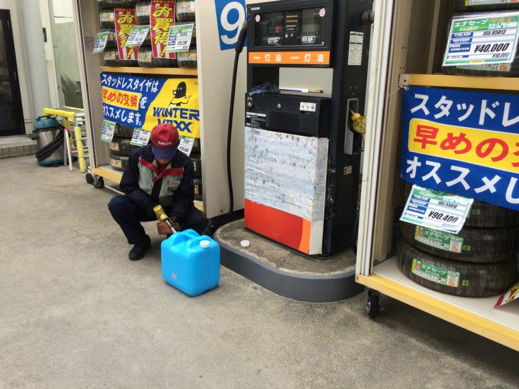 ガソリンスタンドにて灯油の補充