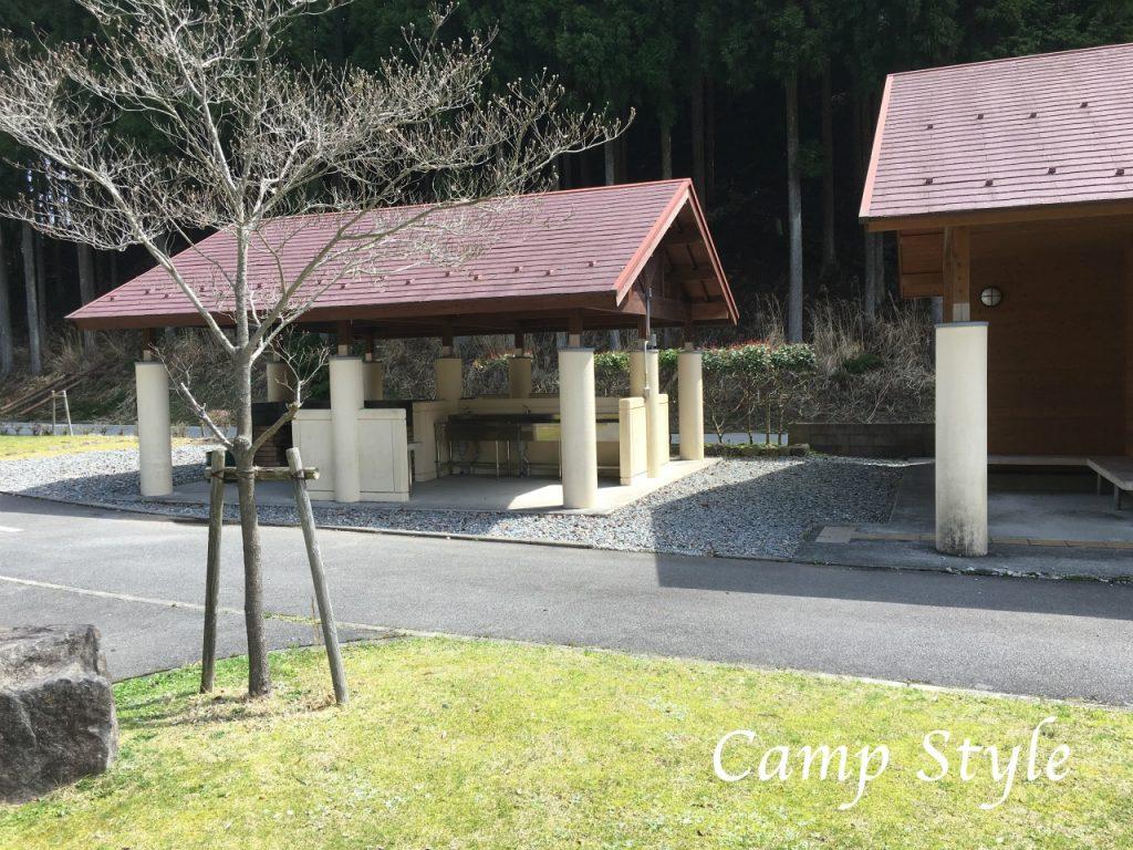 新田ふるさと村 オートサイト天の川 炊事棟