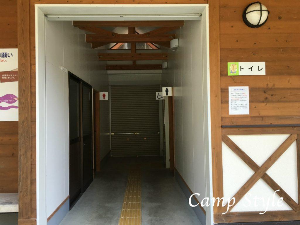 新田ふるさと村 オートサイト天の川 トイレ