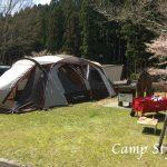 新田ふるさと村にキャンプ!オートサイト天の川にて「こと座」♪その1