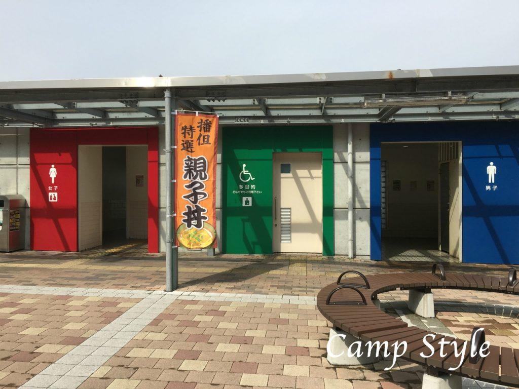 新田ふるさと村へ サービスエリアのトイレ