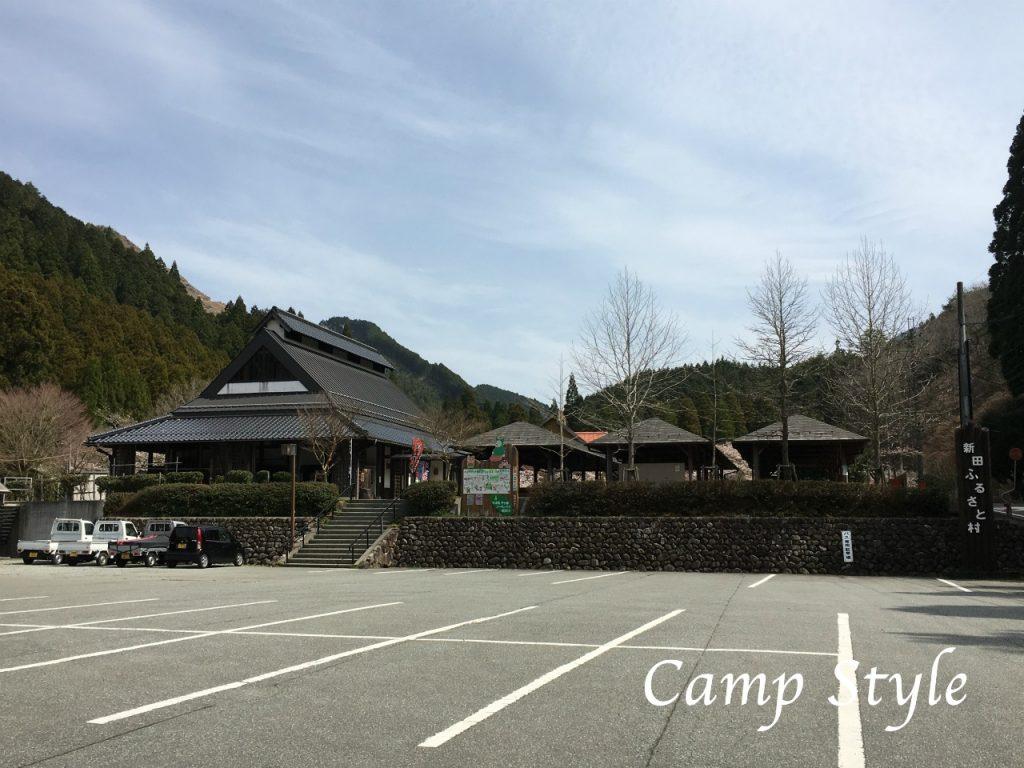 新田ふるさと村 管理中央センターの横のバーベキューサイト